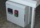 Электронный блок для регулировки рабочей температуры формовочных тенов
